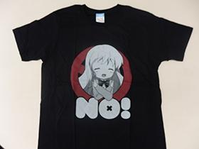 アリスのNO!Tシャツ